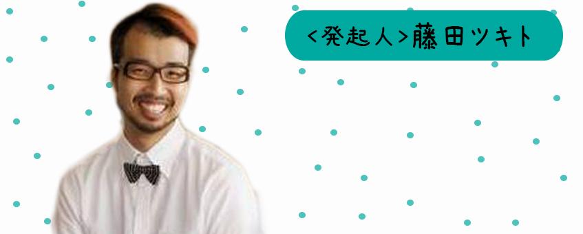 tsukito_847