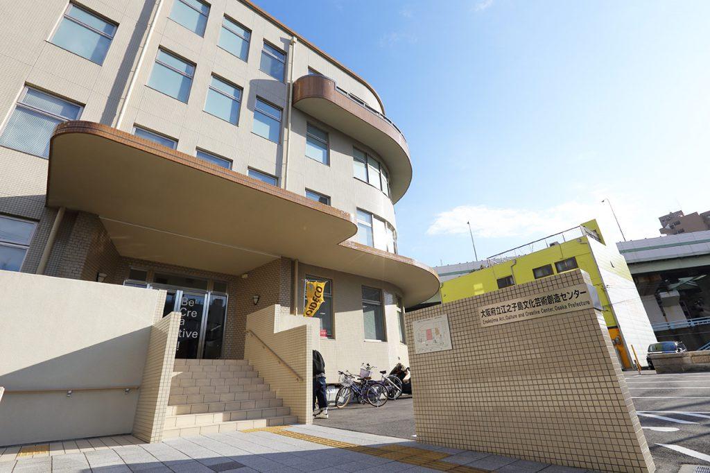 広教エリア:大阪府立 江之子島文化芸術創造センター/enoco