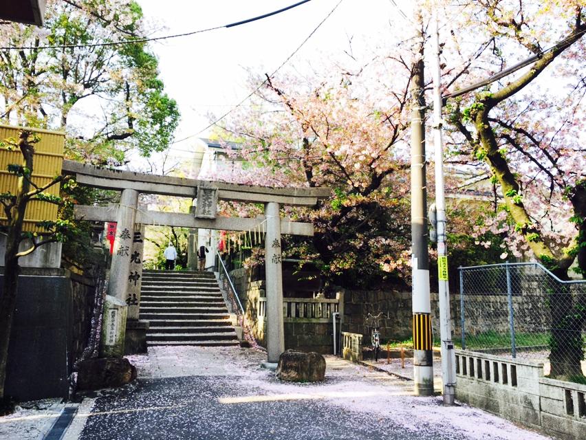 真田山エリア:三光神社