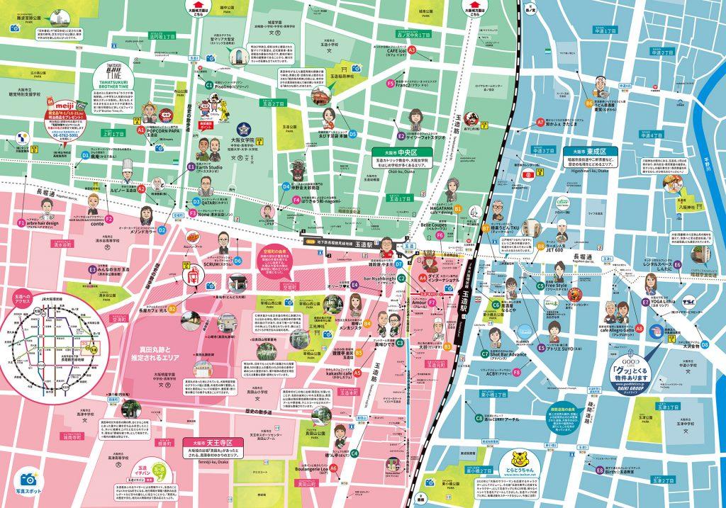 たまたまっぷvol.3最終号・大阪玉造のお散歩観光マップ