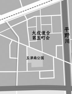 大成連合第五町会:町会マップ