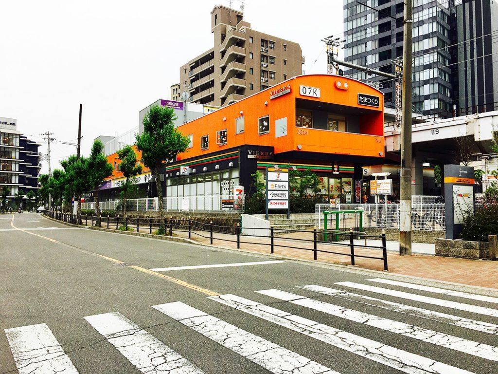 中道エリア:ビエラ玉造(JR玉造駅)