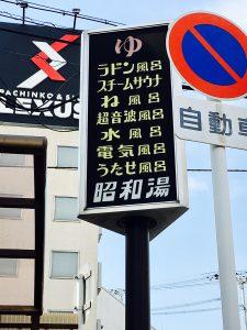 淡路エリア:ゲストハウス木雲(もくもく)