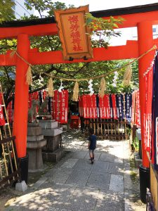 中央区愛日エリア:難波神社