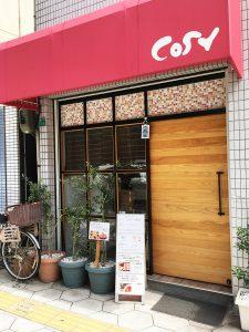 東成区大成エリア:旬菜ダイニング Cosy(コージー)